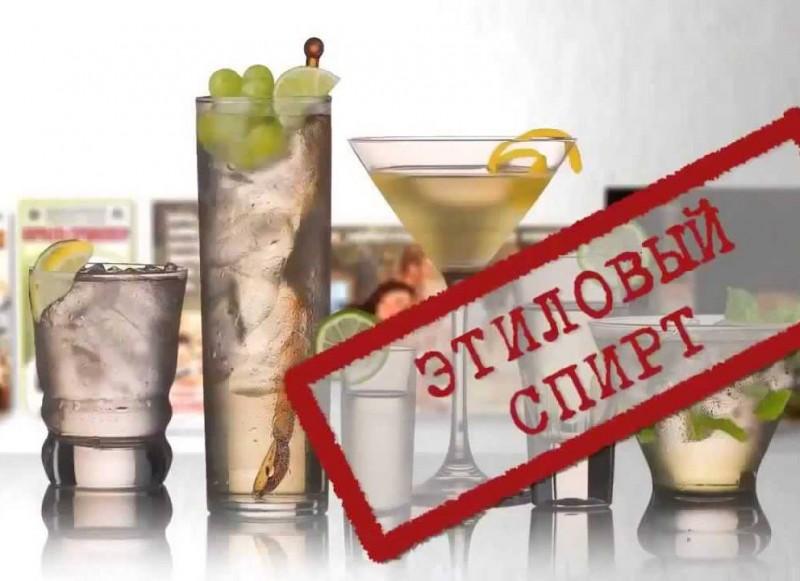 Какой алкоголь менее вреден для человека