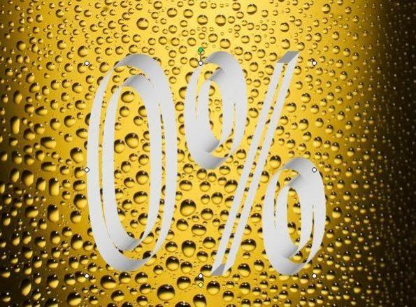 Домашнее безалкогольное пиво