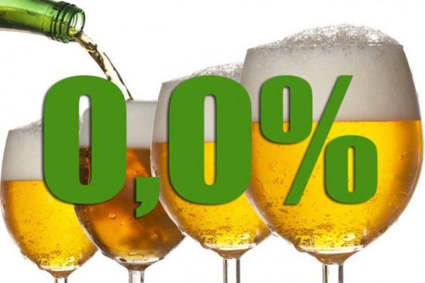 Нет алкоголя в пиве