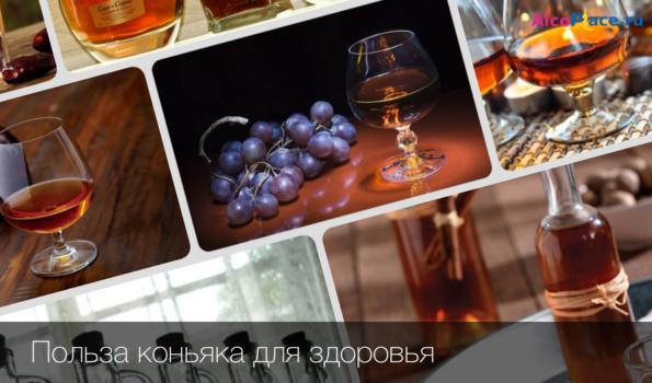 Лечебные качества алкоголя