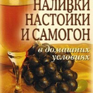 Лазутина Т.В. - книга рецептов