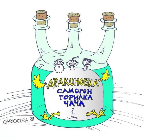 Картинка бутылки водки прикольные