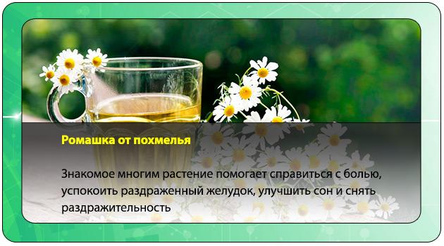 Как быстро нейтрализовать и вывести алкоголь из организма