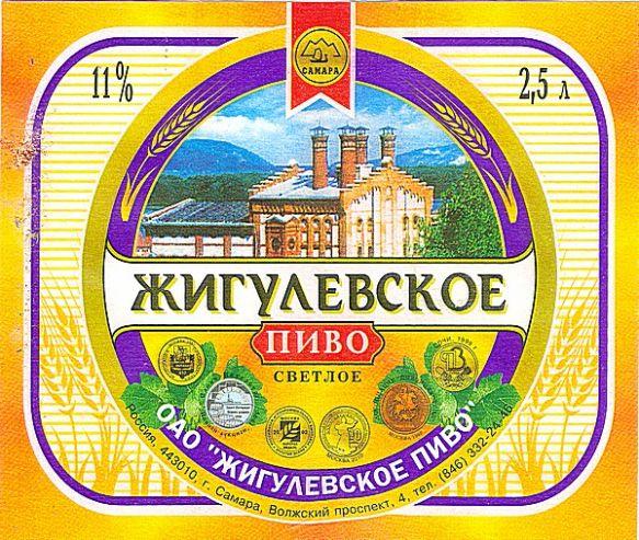 Обзор пива различных марок