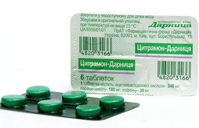 Обзор аптечных средств от похмелья