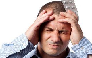 Если головная боль с похмелья