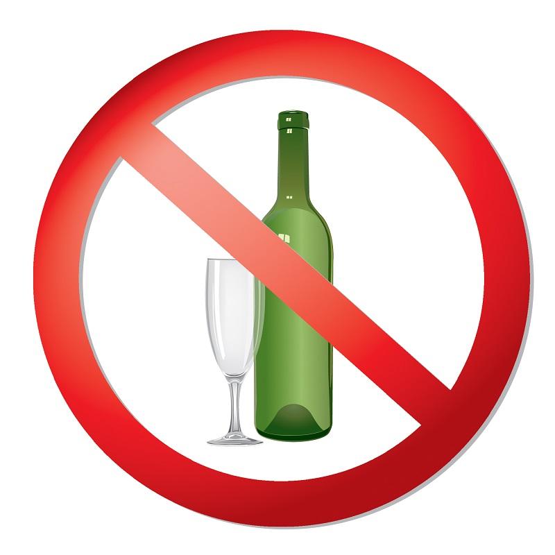 говорят вред алкоголя картинки в пнг отзывам садоводов