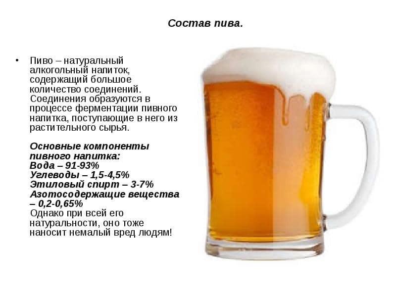 Если регулярно пить пиво