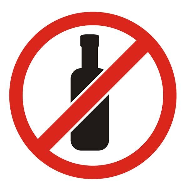Вреден ли алкоголь при сахарном диабете